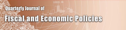 Quarterly Journal of Fiscal and Economic Policies